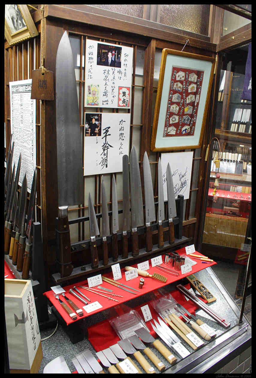 Couteaux japonais très haut de gamme
