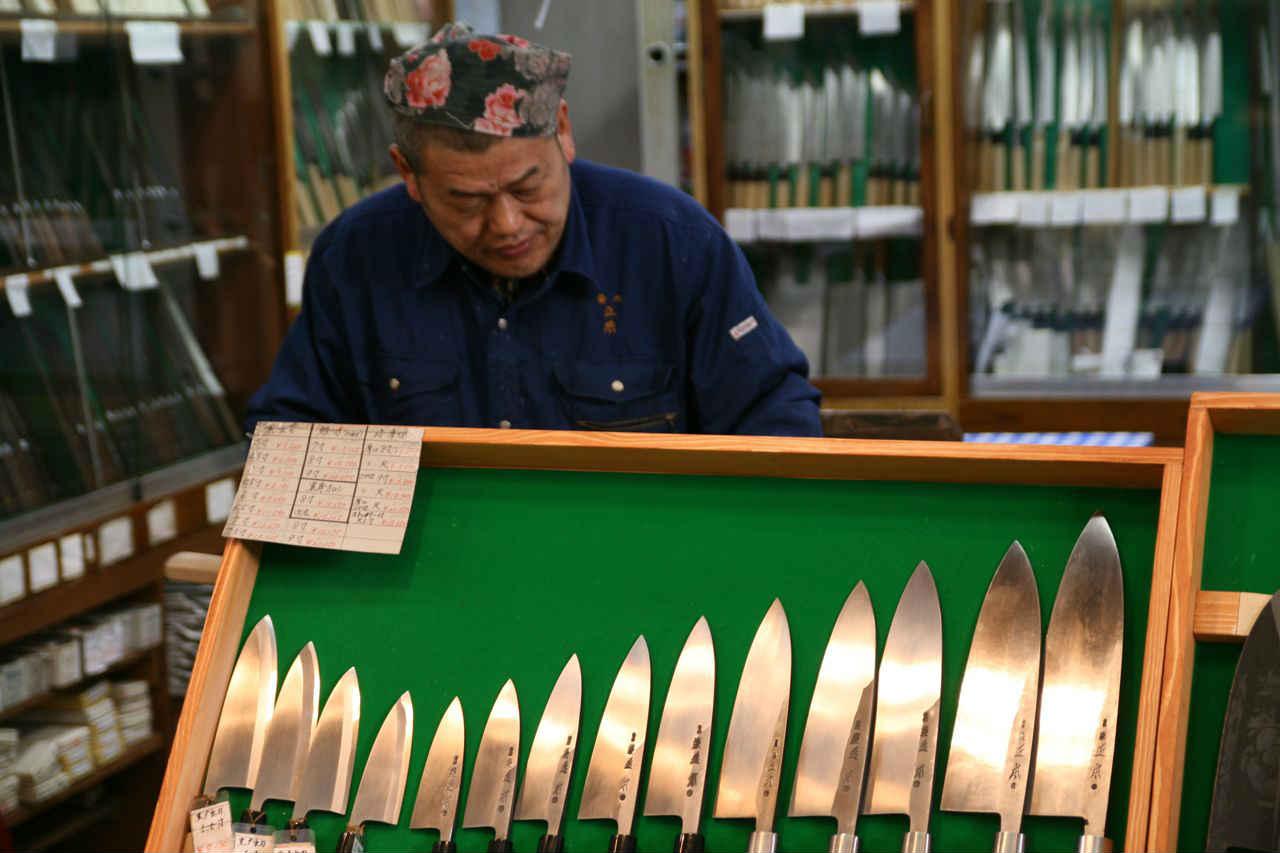 Quelle gamme de prix pour mon couteau japonais